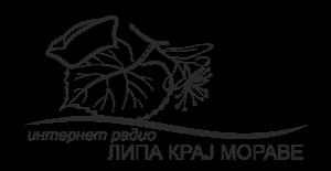 Logo for ЛИПА КРАЈ МОРАВЕ